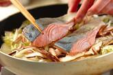 みそ鮭丼の作り方3
