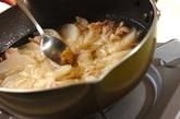 豚大根の蒸し煮ユズコショウ風味の作り方3