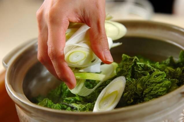 春野菜と豚肉のしゃぶしゃぶの作り方の手順2