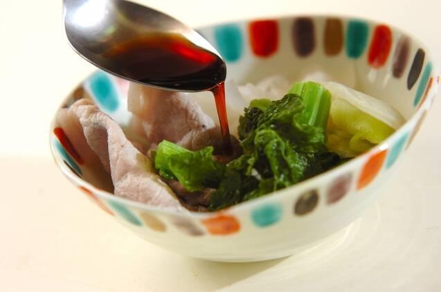 春野菜と豚肉のしゃぶしゃぶの作り方の手順3