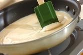 豆乳のクリーミータラコパスタの作り方3