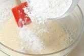 しっとりカステラケーキの作り方2