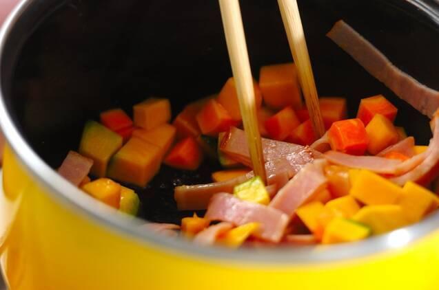 カボチャの豆乳スープの作り方の手順2