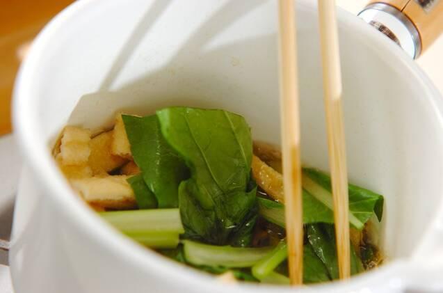 小松菜と油揚げのサッと煮の作り方の手順2