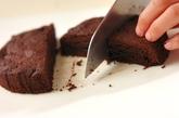グルテンフリーショコラケーキの作り方2