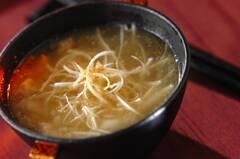 簡単ワンタンスープ