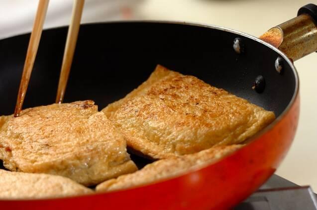 タイ風油揚げのはさみ焼きの作り方の手順5