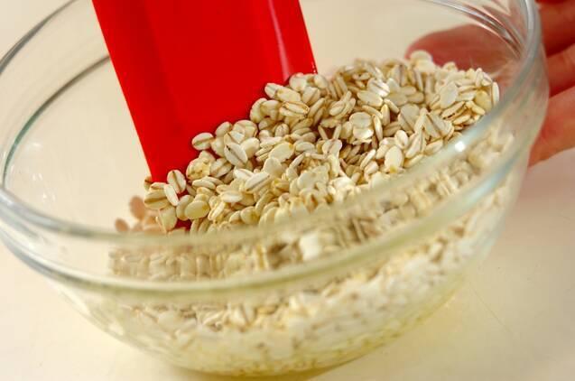 押し麦のグラノーラの作り方の手順1