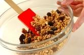 押し麦のグラノーラの作り方4