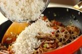 干し野菜の中華おこわの作り方2