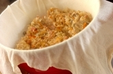 干し野菜の中華おこわの作り方3