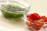 トマトとオリーブオイルめんつゆのそうめんの作り方1