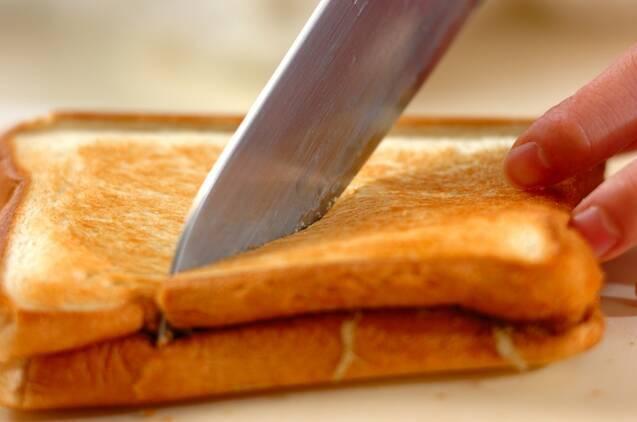 とろろ昆布とチーズのホットサンドの作り方の手順3