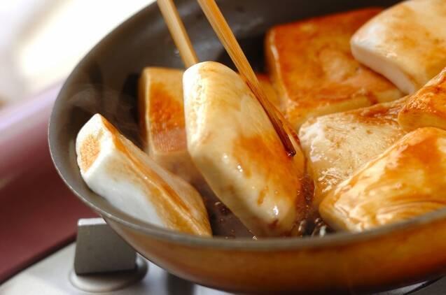 ハンペンのハチミツ照り焼きの作り方の手順3