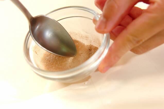 洋梨のソテー アイスクリーム添えの作り方の手順1