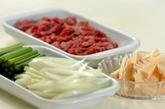 牛肉とニンニクの芽炒めの下準備3