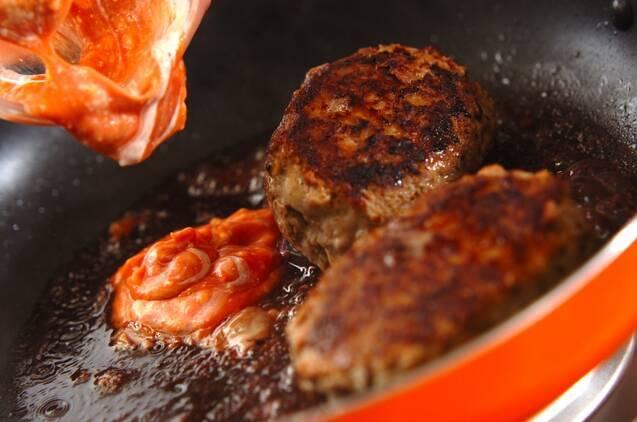 クリームトマトソースハンバーグの作り方の手順10