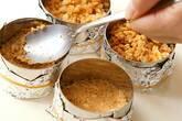 ベリーレアチーズケーキの作り方4
