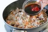 ひき肉と豆のチリコンカン風の作り方3