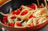 塩麹のケークサレの作り方3