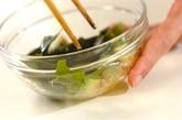 アボカドとワカメのサラダの作り方3