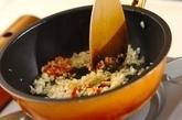 豆腐の麻婆あんかけの作り方1