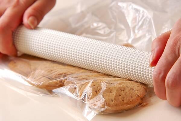 冷凍パイシートで!簡単アップルパイの作り方の手順4