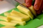 とろ~りチーズのポテト春巻きの作り方1