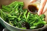 カブの葉オイスター炒めの作り方4
