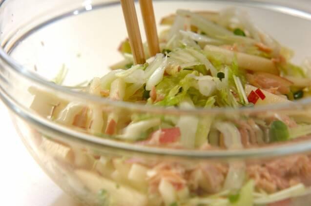 白菜とリンゴのサラダの作り方の手順2