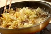 ひき肉とキャベツのカレークリームスパゲティーの作り方3