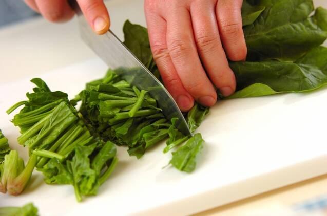 ホウレン草のパスタの作り方の手順1