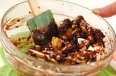 チョコレートサラミの作り方3