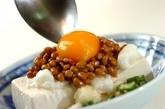 スタミナ豆腐サラダの作り方3