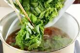 あんかけ豆腐の作り方6
