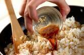 香味チャーハンの作り方2