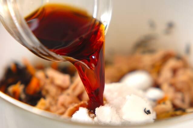 ツナ入りヒジキの煮物の作り方の手順4