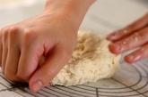 手作りナンの作り方2