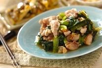 鶏と小松菜の塩炒め
