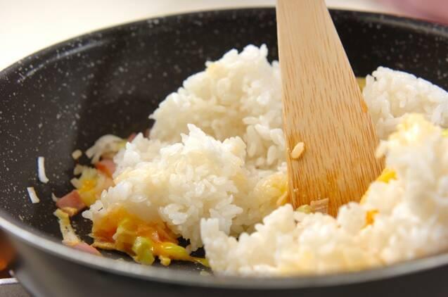 シンプル卵チャーハンの作り方の手順2