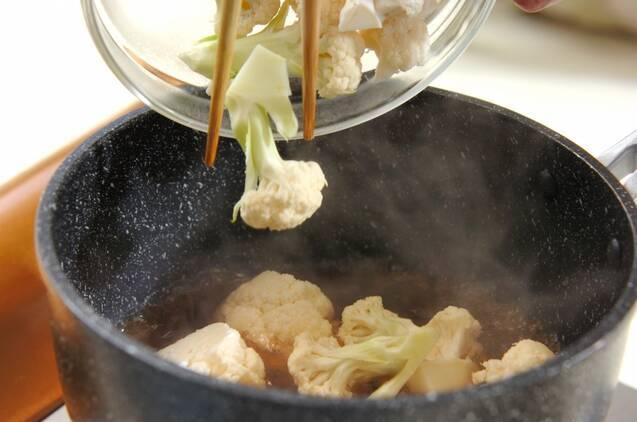 カリフラワーの煮浸しの作り方の手順2