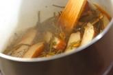刻み昆布とさつま揚げの煮物の作り方2