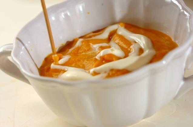 カボチャスープの作り方の手順4