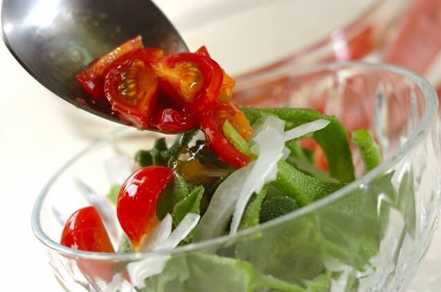 アイスプラントサラダの作り方の手順3