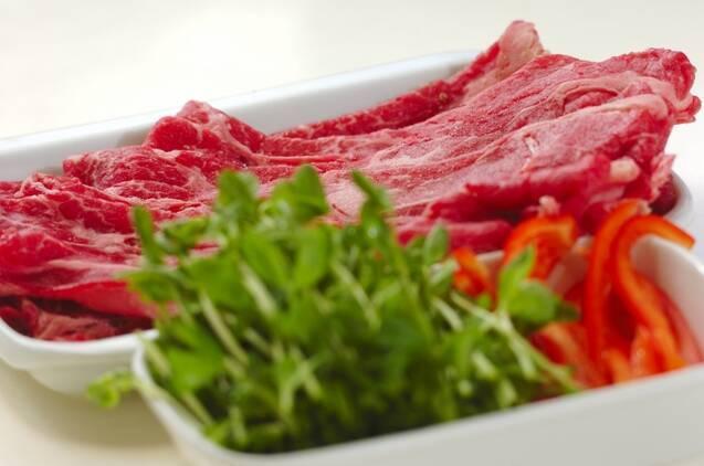 野菜の牛肉巻きの作り方の手順1
