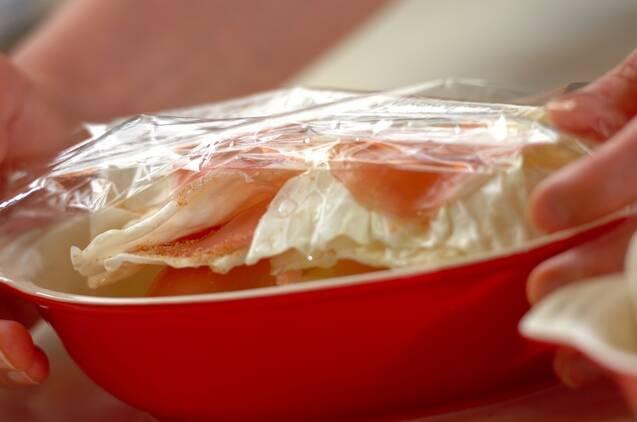 生ハムとキャベツの重ねレンジ蒸しの作り方の手順3