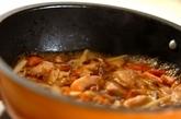 かしわ飯の作り方2