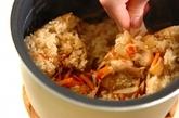 かしわ飯の作り方4