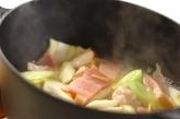 干し白菜と鶏もも肉のあんかけの作り方1