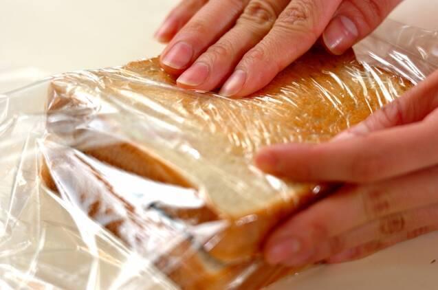 鶏もも肉のハニーマスタードサンドの作り方の手順4